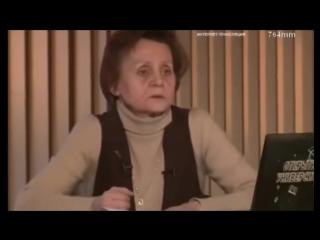 Как программируют неграмотность наших детей. Людмила Ясюкова
