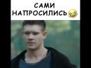 Мой отец-Илья Муромец