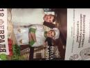 Печать плакатов А2 для итальянского ресторана Вилла-Капри. ⠀