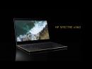 Вдохновение для инноваций Новый ноутбук HP Spectre x360