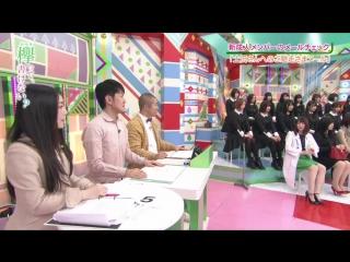 [FAM48INA] 180122 Keyakizaka46 - Keyakitte, Kakenai ep114