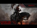 Kingdom Come Deliverance - На службе у пана