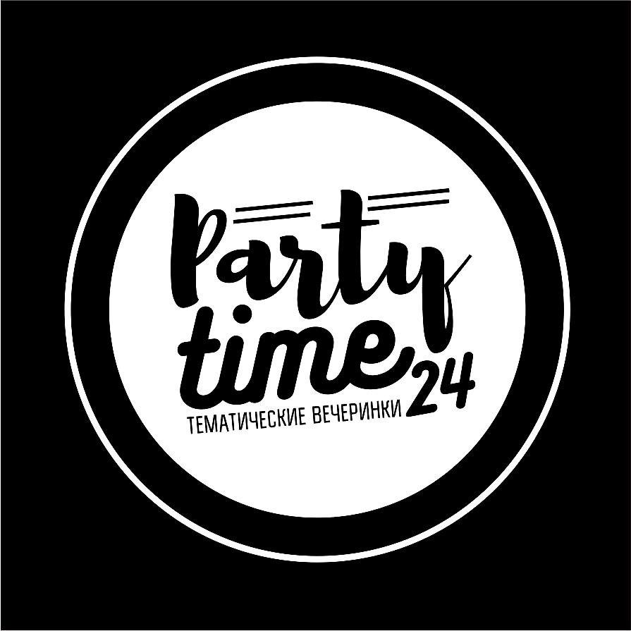 Афиша Тула Сказочная вечеринка от partytime24
