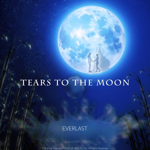 Everlast альбом Tears to the Moon