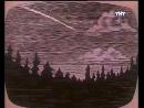 Веселая карусель №3 Разгром Голубой метеорит Рыжий рыжий конопатый