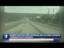 Молдова получила сотни миллионов евро на ремонт автодорог Большая их часть украдена