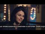 Мнение судей | Лана Зоткина