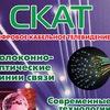 Skat Khakasia