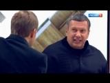 Соловьев о Навальном