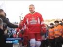 Открытие хоккейного чемпионата Военно-морского флота России