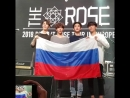 The Rose Moscow