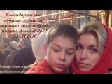 Помощь Саше Клименко |Диагноз ДЦП 12 лет https://vk.com/pomosh.sashe.klimenko_8