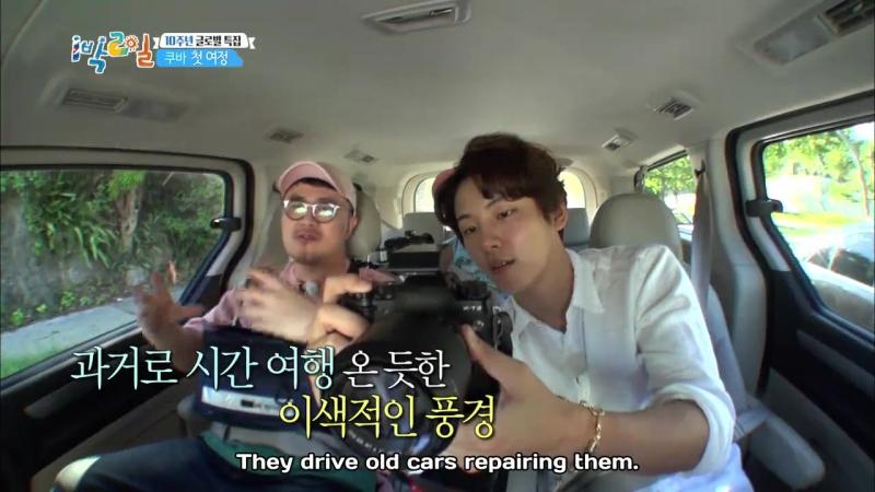 1 Night 2 Days 180107 Episode 209 English Subtitles