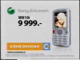 staroetv.su / Анонс и реклама (СТС, 15.11.2006) (5)