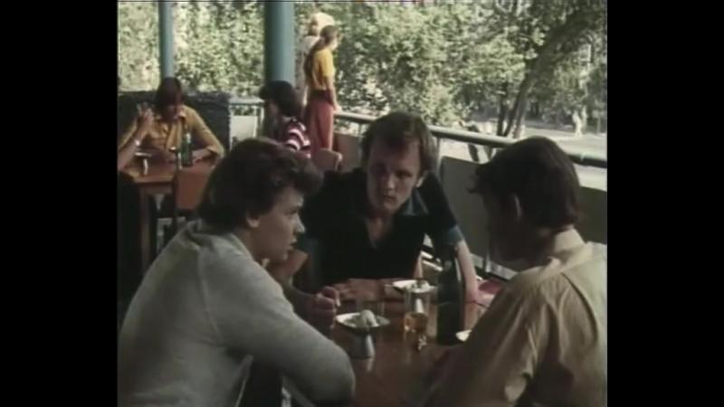 А.Н.Рыбаков. 3. Каникулы Кроша. 3 Серия. (1980.г.)