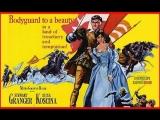 Swordsman of Siena (1962) (La congiura dei dieci)  Stewart Granger, Sylva Koscina, Christine Kaufmann