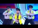 КВН 2017 Премьер лига - Второй четвертьфинал - Приветствие, Подъём! (Сборная МВД России)