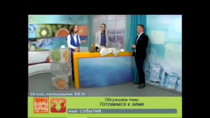Готовимся к зиме. Татьяна Жданова в прямом эфире на СТС