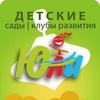 """Юла"": детский сад и развивающий клуб (г.Самара)"