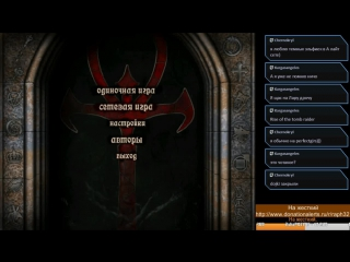 Vampire The Masquerade - Redemption (PC) - Live-stream by Raph (Part 02)