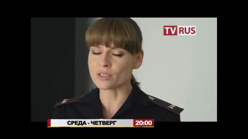 Анонс Т-с Дело Батагами Телеканал TVRus