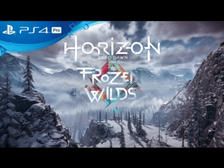 Horizon Zero Dawn – пейзажи The Frozen Wilds