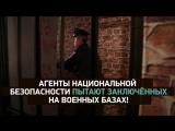 Тайны Чапман 16 июня на РЕН ТВ