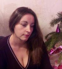 Марина Ткачева
