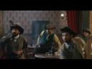 1967 - Десперадо - таинственный мститель / Il Magnifico Texano