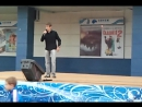 Video-2013-08-29-20-23-05