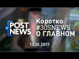 13.10   В России запретят снимать наличные с анонимных банковских карт