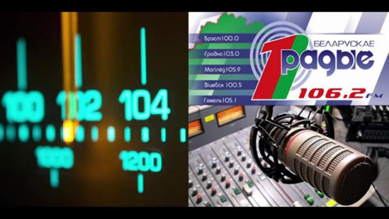 1 канал Белорусского Радио - Фестиваль Эра Водолея в Гомеле