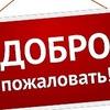 Купеческий Курган | kupecheskykurgan.ru