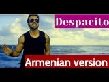 Marat Melik-Pashayan (Марат Мелик-Пашаян) - Despacito [Cover] (Armenian Version) (www.mp3erger.ru) 2017