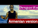 Marat Melik-Pashayan (Марат Мелик-Пашаян) - Despacito [Cover] (Armenian Version) (mp3erger) 2017