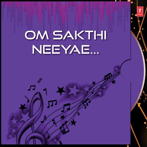 Deva альбом Om Sakthi Neeyae