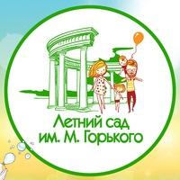 letniysadizhevsk