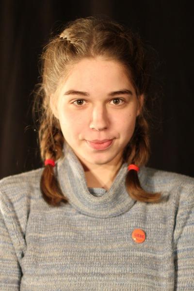 Полина Важова