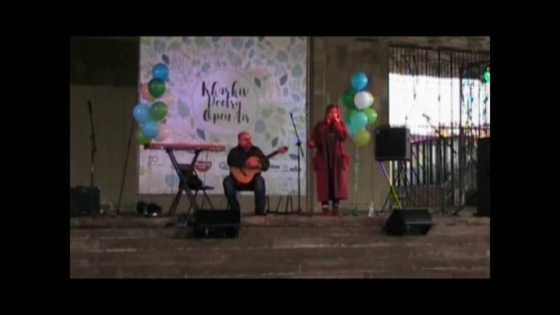 Мария Голубка Kharkiv poetry open air V 15.10.17