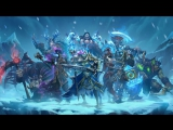 Турнир по Hearthstone: Heroes of Warcraft в Крыму