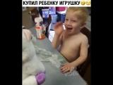 ребенок обосрался