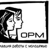 VII Всероссийская студенческая олимпиада по ОРМ