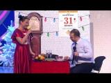 Раисы - Новогодний сюжет | КВН-Финал 2017. Высшая Лига