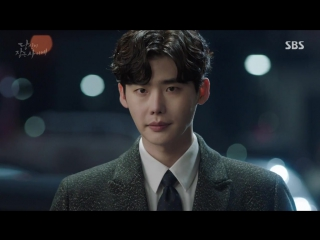 Пока ты спишь 1 серия / While You Were Sleeping /  당신이 잠든 사이에 / 2017 / Kampai Group