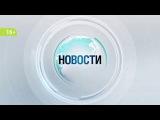Митя Кузнецов в программе Новости ТВ