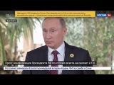 Путин прокомментировал слухи о связях семьи Путина с коррупцией