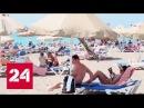 Что за болезнь поразила туристов в Турции
