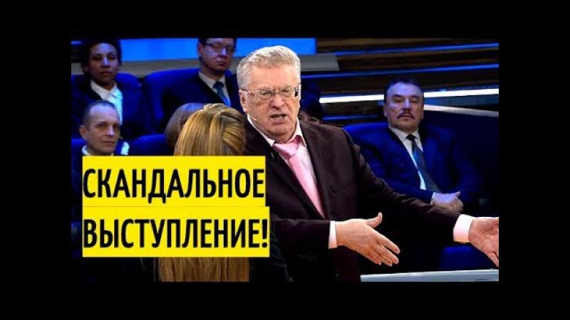 Жириновский наговорил БОЛЬШЕ чем сможет отсидеть Путин хороший президент но большой ТЕРПИЛА