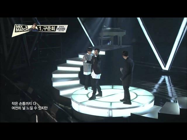 (iKON) Team Junhoe, Donghyuk, Hongsuk - Eyes, Nose Lips (MIX MATCH Episode 8)