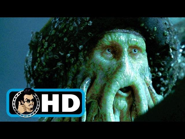 Pirates of the Caribbean: Dead Man's Chest Movie CLIP - Davy Jones Intro |FULL HD| Johnny Depp 2006